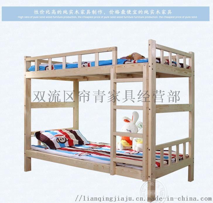 成都实木公寓床厂家供应耐用环保四川学生床厂家921164935