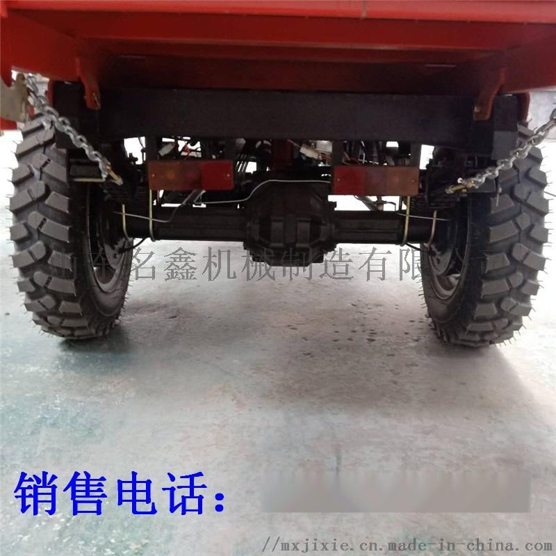 建筑工地柴油三轮车 小型自卸三轮手动液压翻斗车827272062