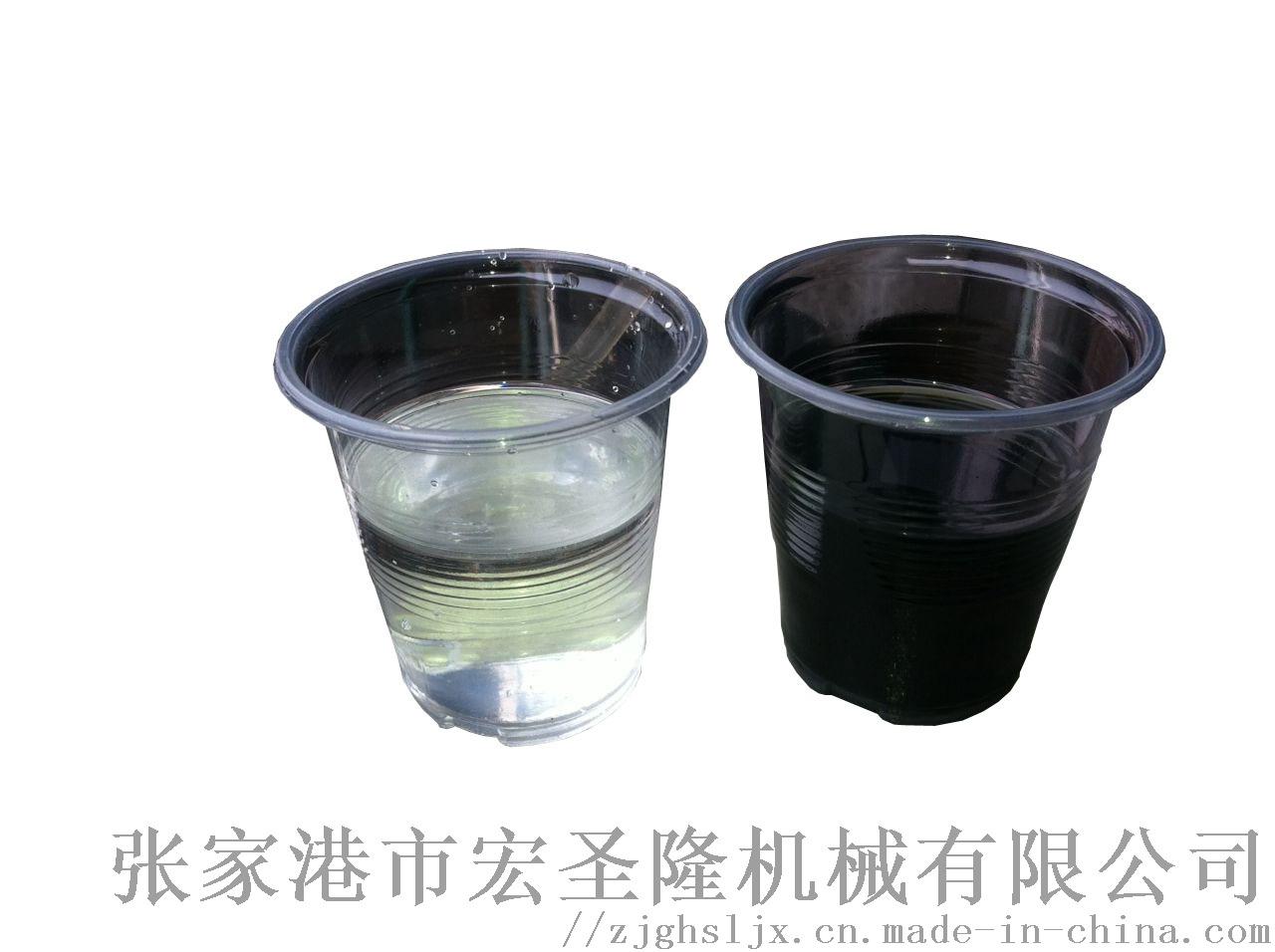 冲洗水5.jpg