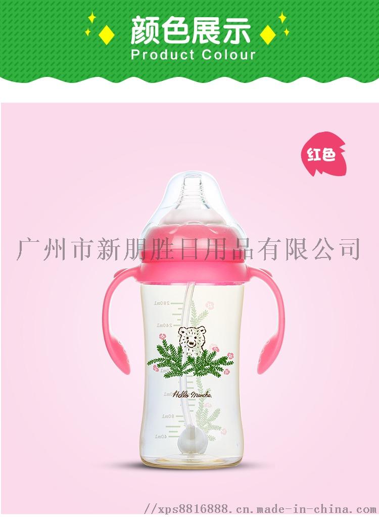 PPSU奶瓶--300ml_10.jpg