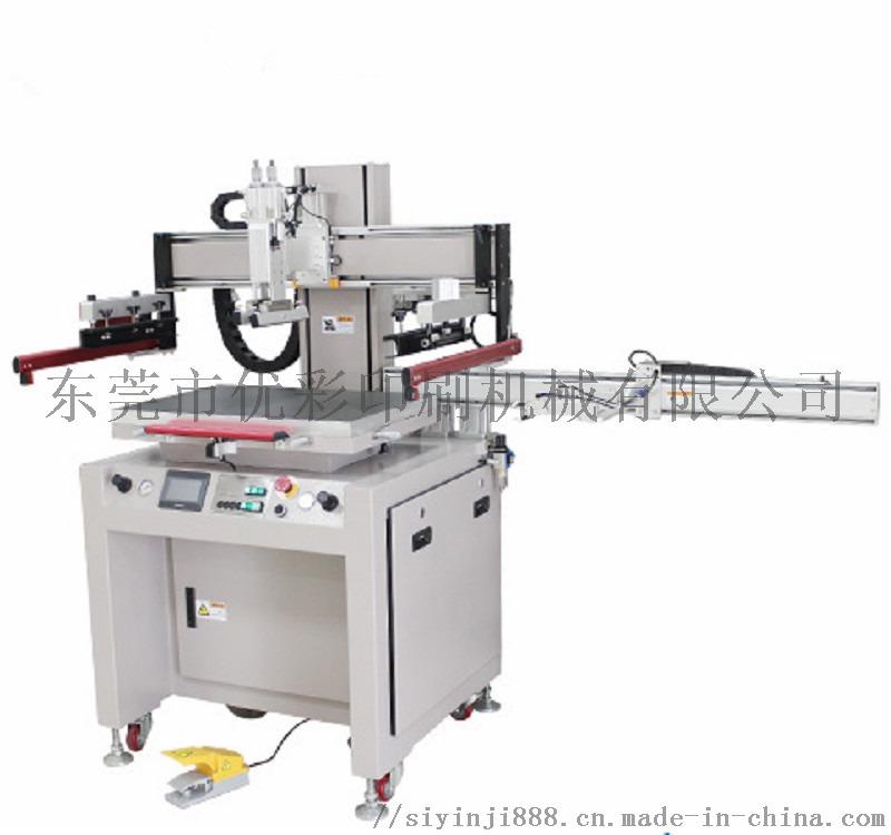 陶瓷电阻丝印机导电银浆网印机石墨烯涂料丝网印刷机91548525