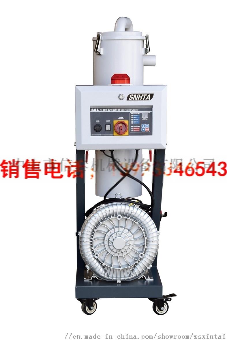 分离式填料机SAL-5HP.jpg