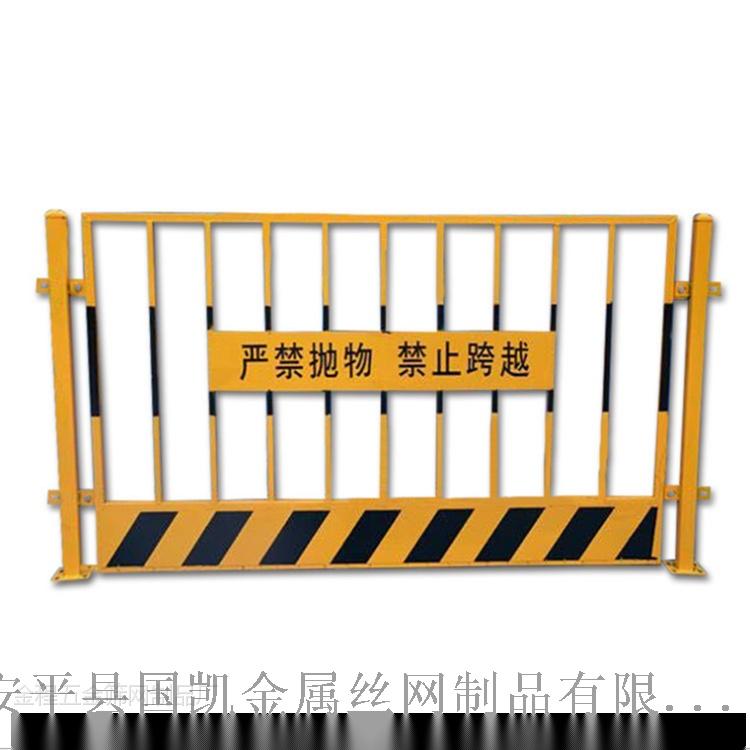 基坑护栏   厂家专业生产98531732