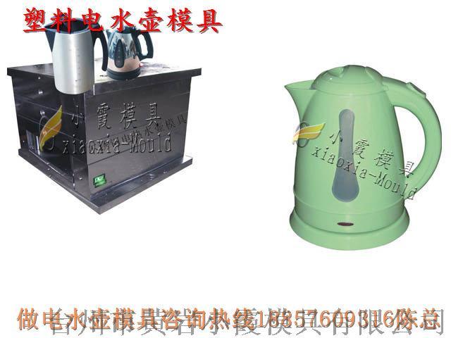 做电水壶模具 (112).jpg