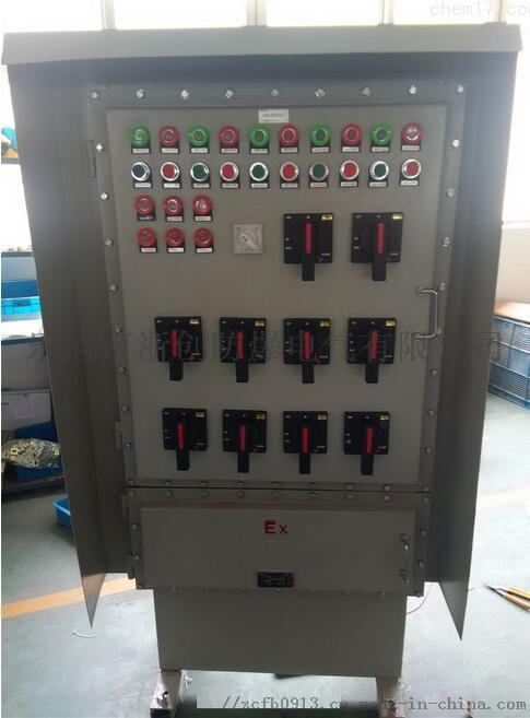 37KW防爆变频启动柜/钢板焊接立式防爆变频柜93568765