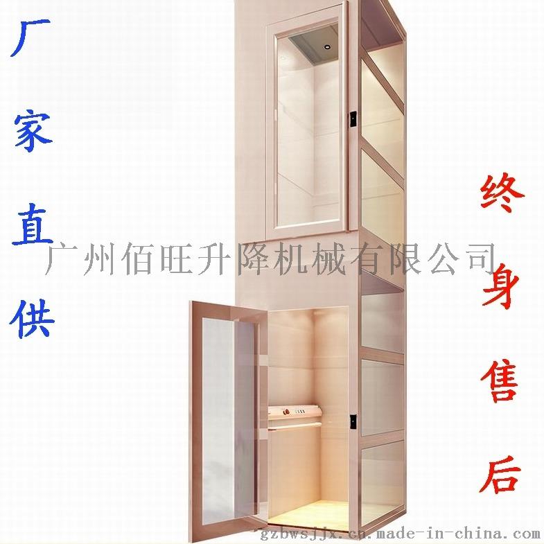 家用电梯厂家直销惠州珠海清远小型液压别墅家用电梯69217725