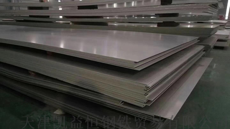 n08904不锈钢板规格904L不锈钢板报价813356215