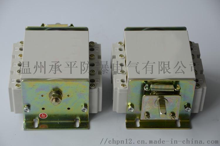 GHK-120A详图二.jpg
