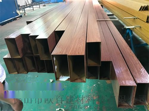 橡木色铝方通 U型铝方通吊顶材料及龙骨生产商95617745