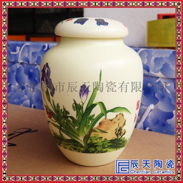 新品手绘陶瓷茶叶罐 便携式茶叶罐 黄釉陶瓷茶叶罐60891355