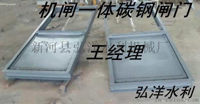 mmexport1494208073401