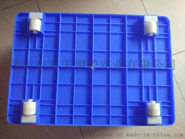 雲浮喬豐塑膠箱,雲浮塑料箱,雲浮週轉箱91601205