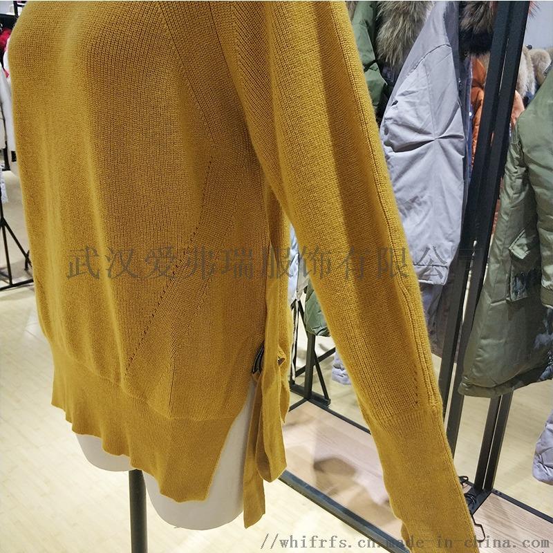 新时尚女装七分米18年冬装羽绒服大衣尾货走份800270185