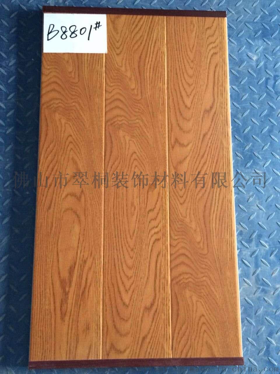 廠家佛山直銷清面模壓環保防水12mm強化複合木地板85619615