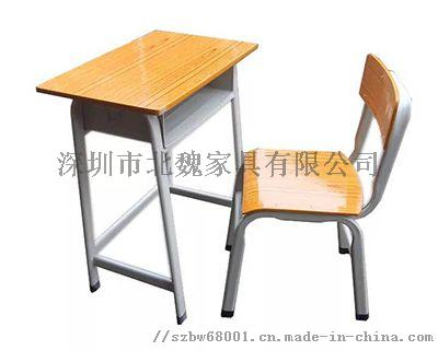 广东学生塑钢课桌椅厂家直销95757085