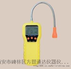 保时安手持便携式可燃气体检漏仪4.jpg