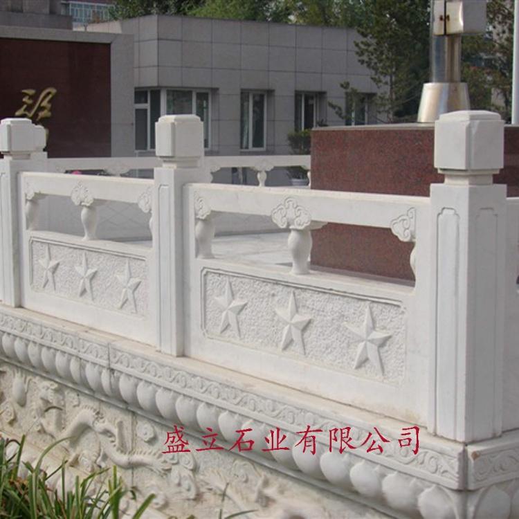 广场石材栏杆