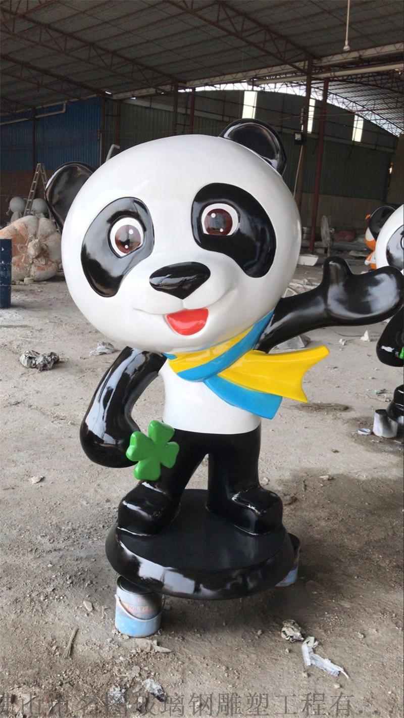 佛山大型玻璃钢雕塑厂家定做玻璃钢卡通雕塑823430425