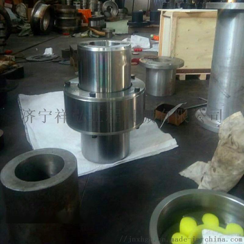 蛇簧联轴器厂家 皮带机蛇簧联轴器771046832