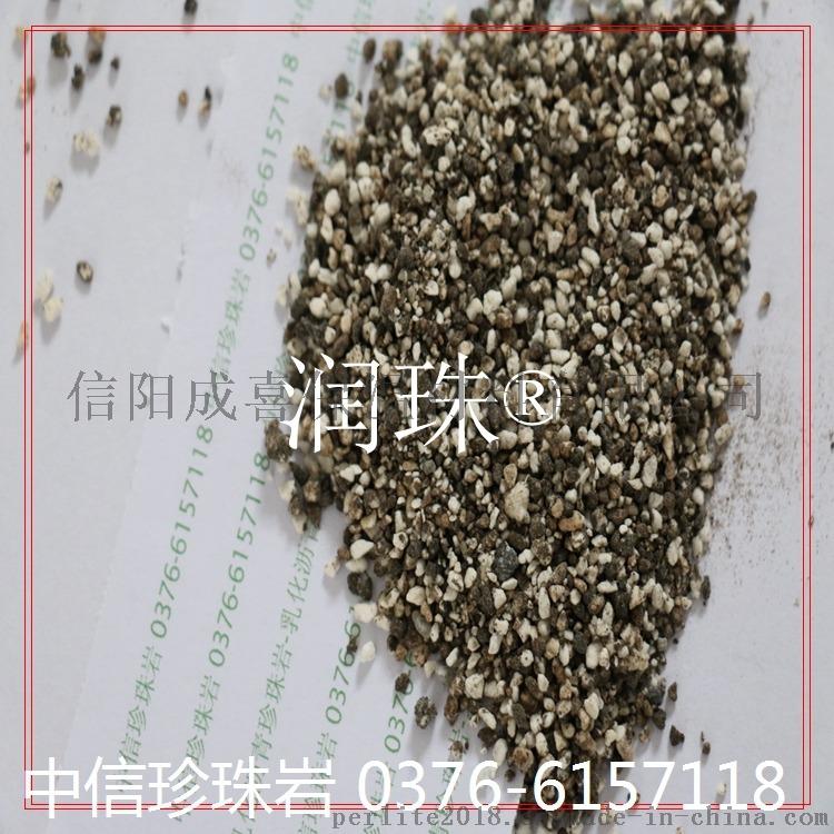 乳化瀝青膨脹珍珠岩保溫材料高粘度749606242