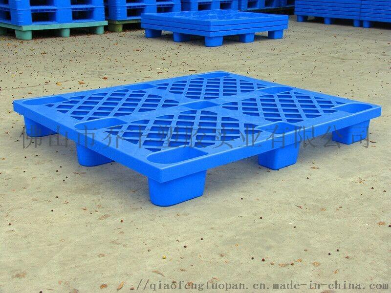 廣西南寧塑料托盤/桂林塑料托盤806103045