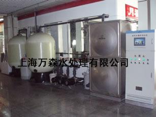 北京 洗车水循环处理设备