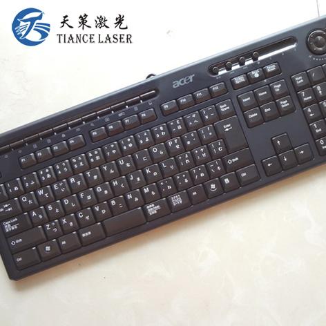 鍵盤4.jpg