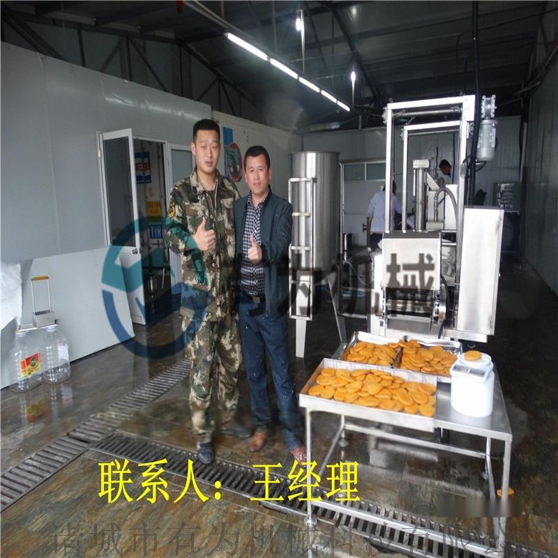 全自动汉堡肉饼成型机生产线,肉饼成型机油炸机44902922