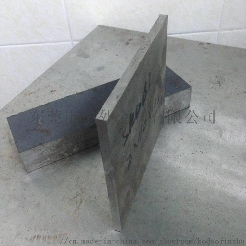 skd61 (4).jpg