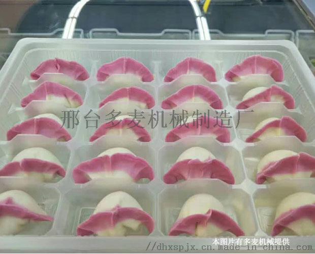 聊城高校仿手工全自动水饺机厂家直销价57423912