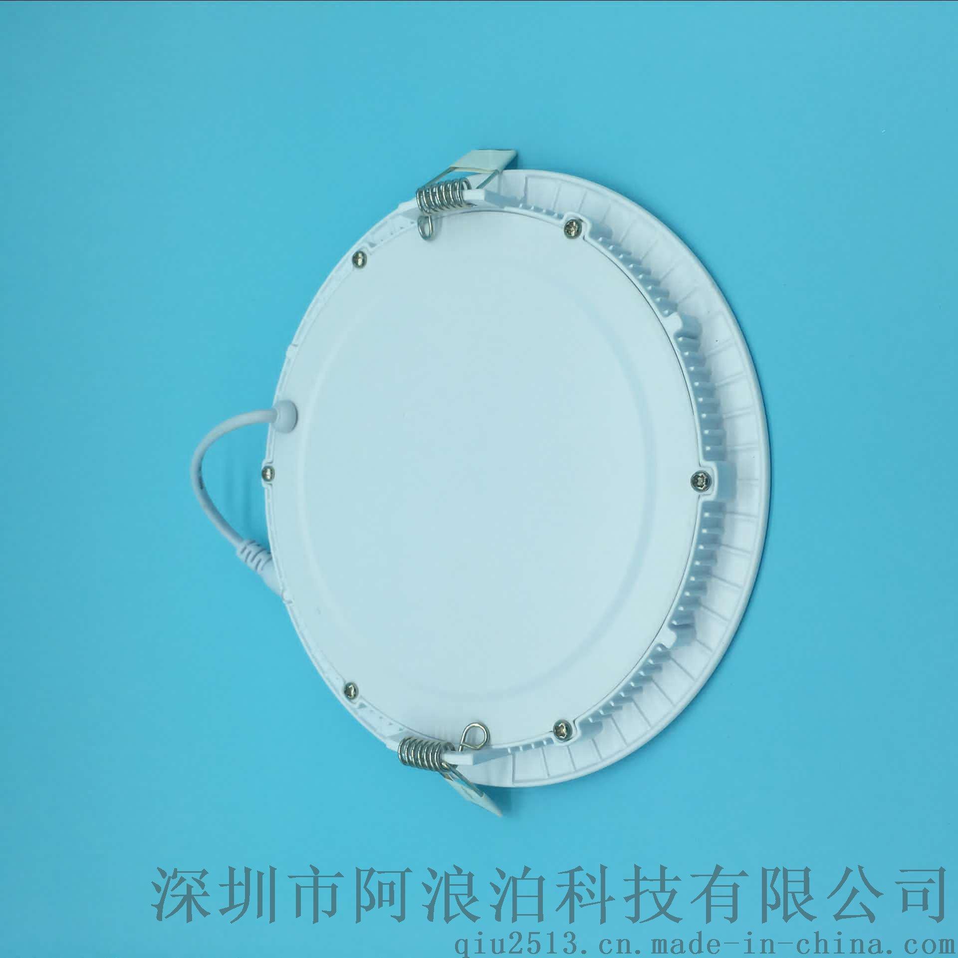 led面板灯18W 直径225 开孔210商业智能调光DALI灯具 宾馆LED平板灯776036235