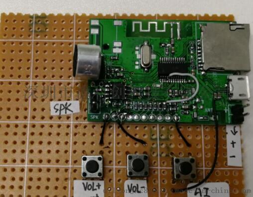語音識別音箱 AI 智慧音箱 雲音箱 聽音樂 語音遙控766353925