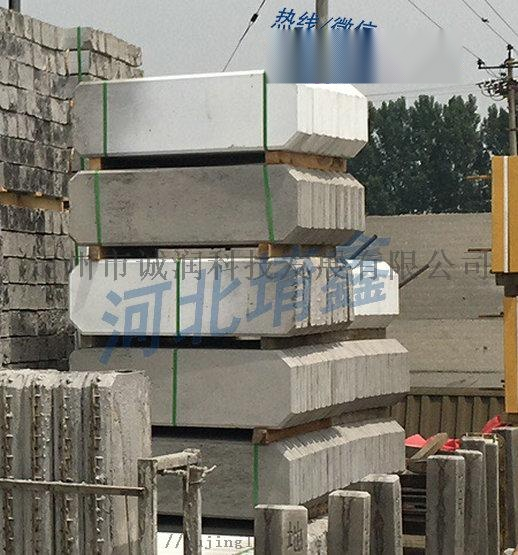 安國誠潤水泥半公里標 圓曲線及緩和曲線始終點標廠家795163432