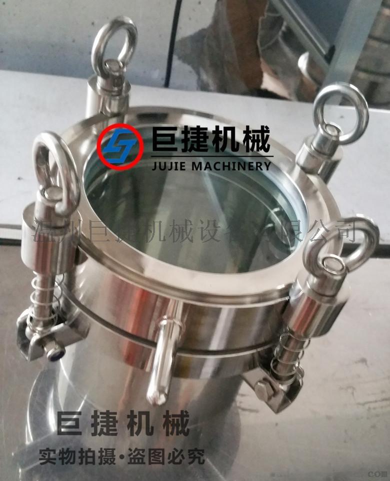 衛生級耐壓手孔視鏡 不鏽鋼耐壓手孔 一體式全鏡手孔 衛生級手孔 不鏽鋼人孔728972155
