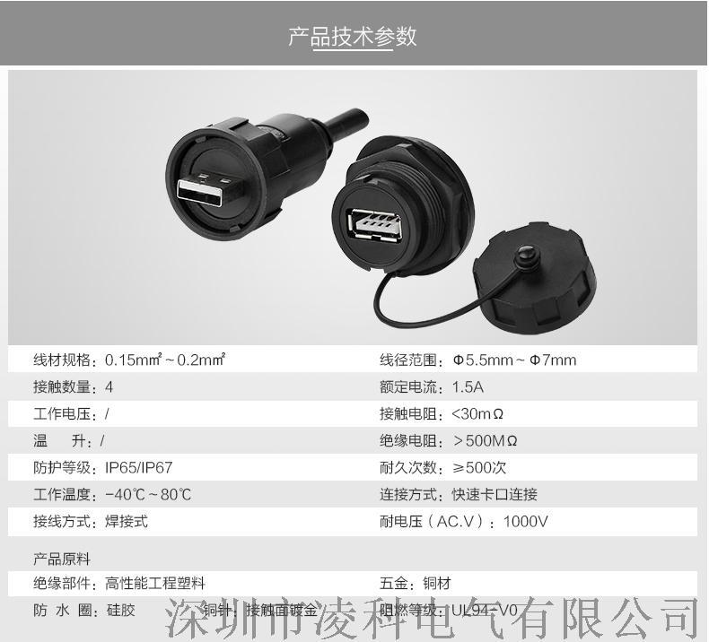 YU-USB_11.jpg