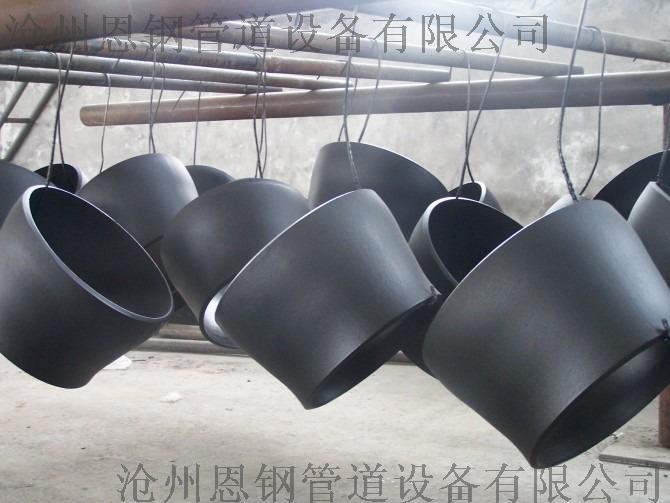 Q345B焊接大小头异径管792037345