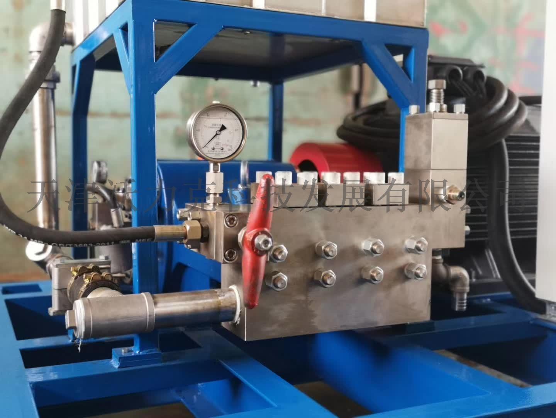 沃力克WL7070大型新超高压清洗机842576652