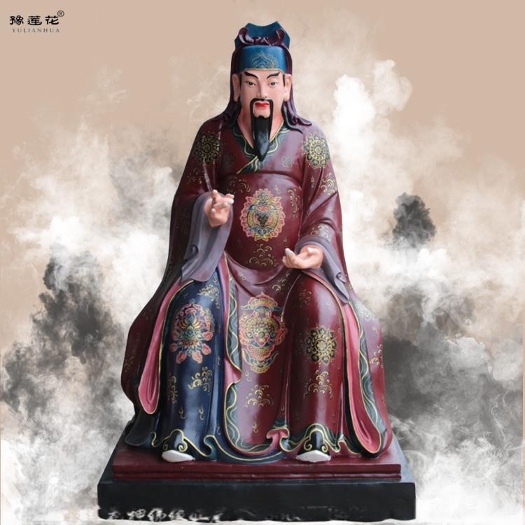 750药王 山神.jpg