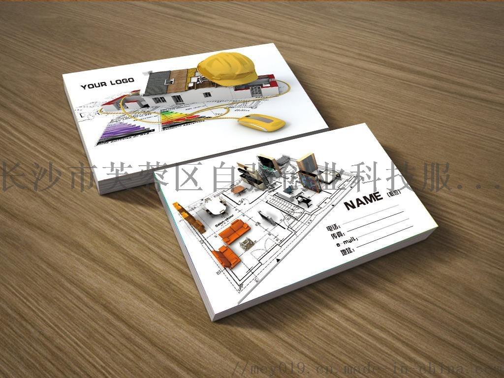 全自动快速印名片的优质不干胶印刷机860930355