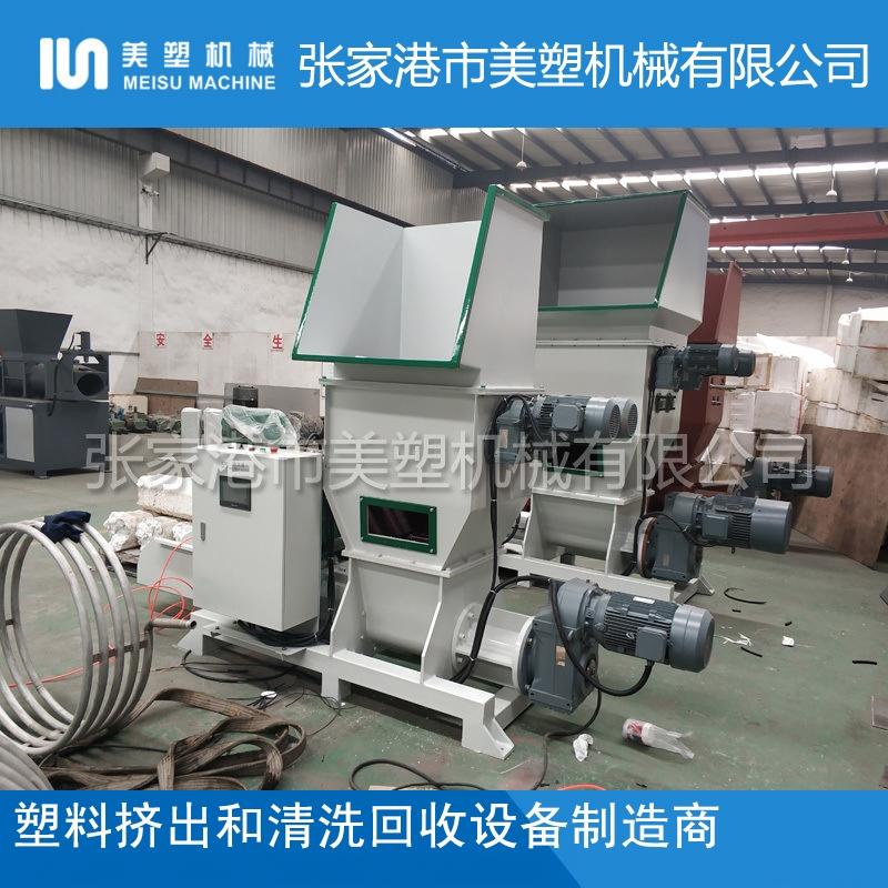 EPS泡沫回收设备-MHC-EPS冷压机_3800x800.jpg
