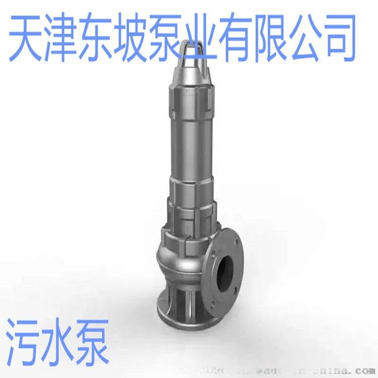 精鑄不鏽鋼污水泵 不鏽鋼排污泵102579422