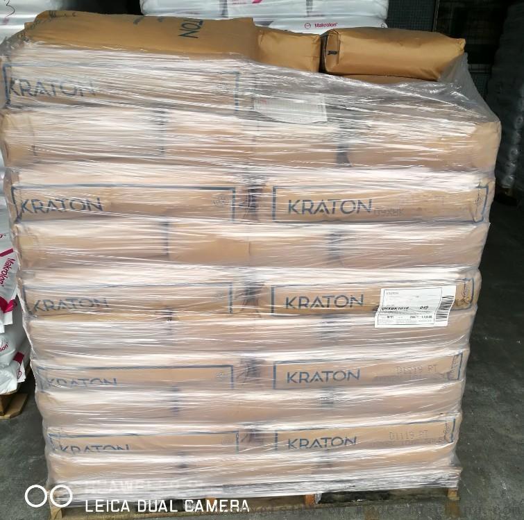 透明SIS 美国科腾 D1119P 热熔压敏胶装用料103219595