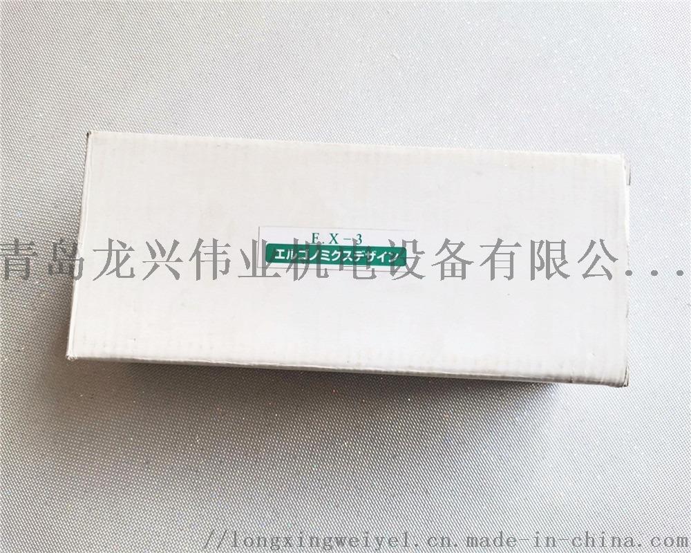 QQ图片20200324092130.jpg