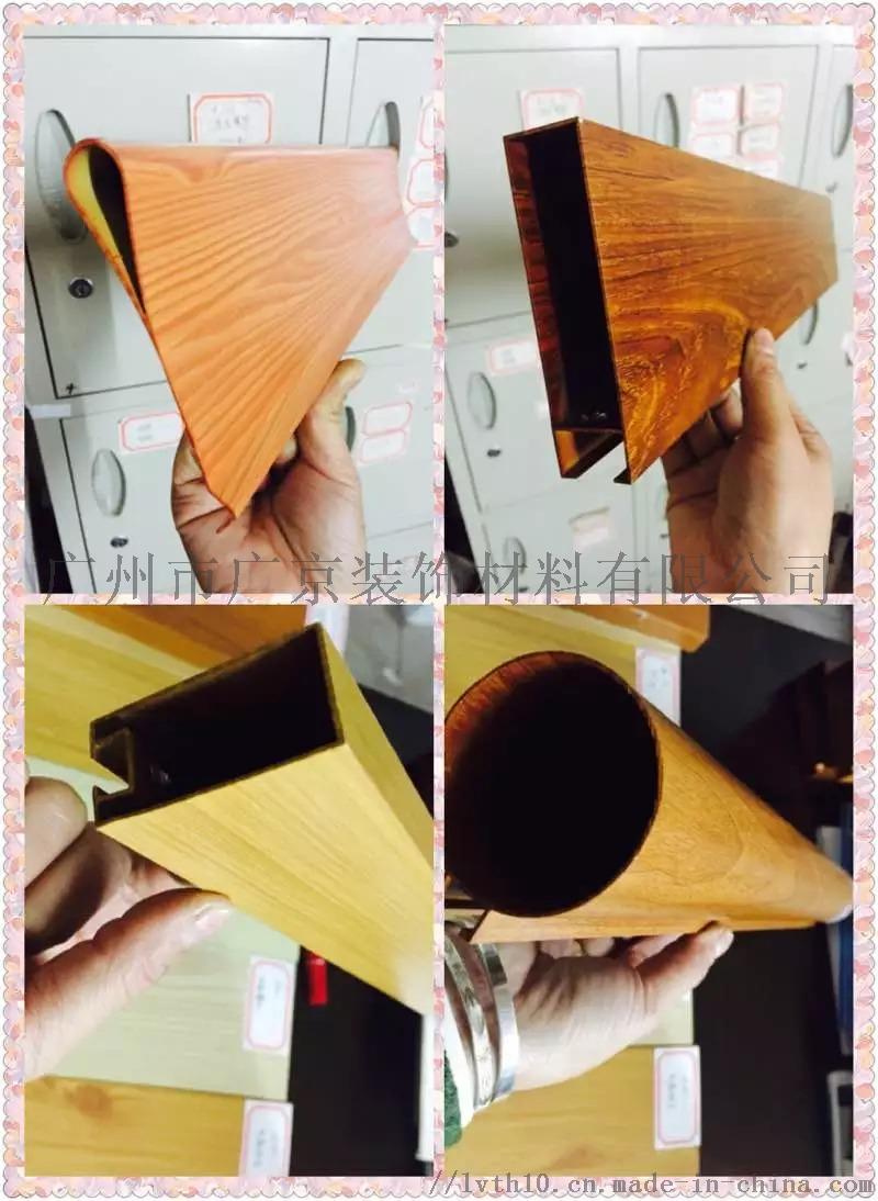 室内吊顶彩色U型槽铝方通广州厂家批发935978705