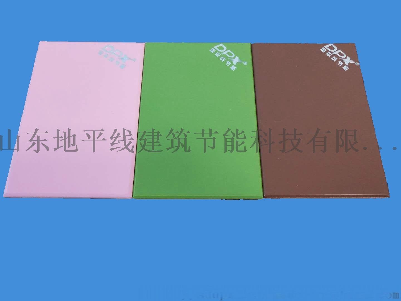 無機預塗板醫療潔淨板生產826546812