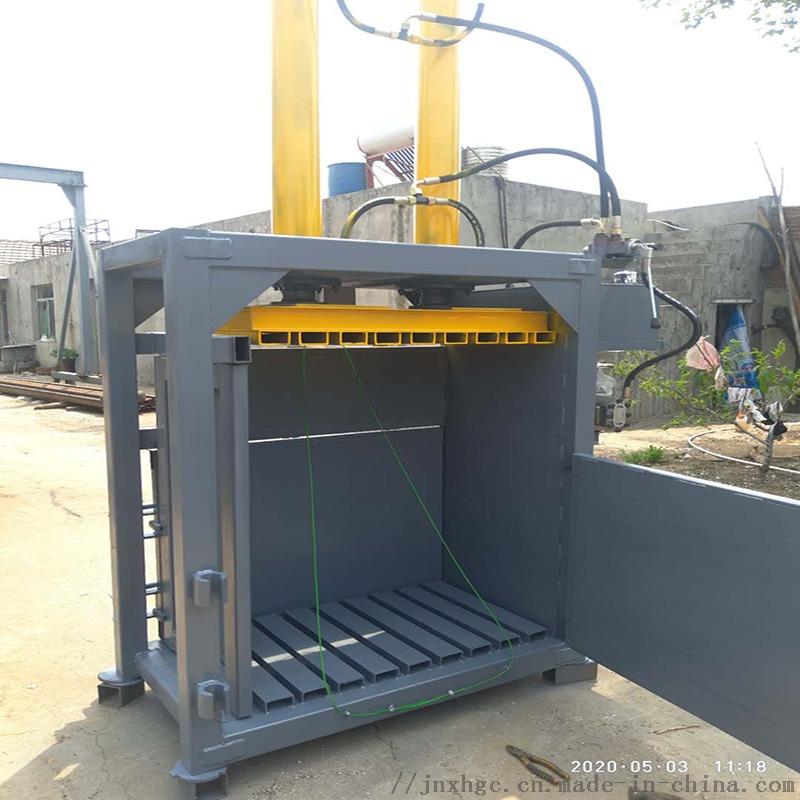 纸板立式油压捆包机 山东30吨现货油压捆包机130179962