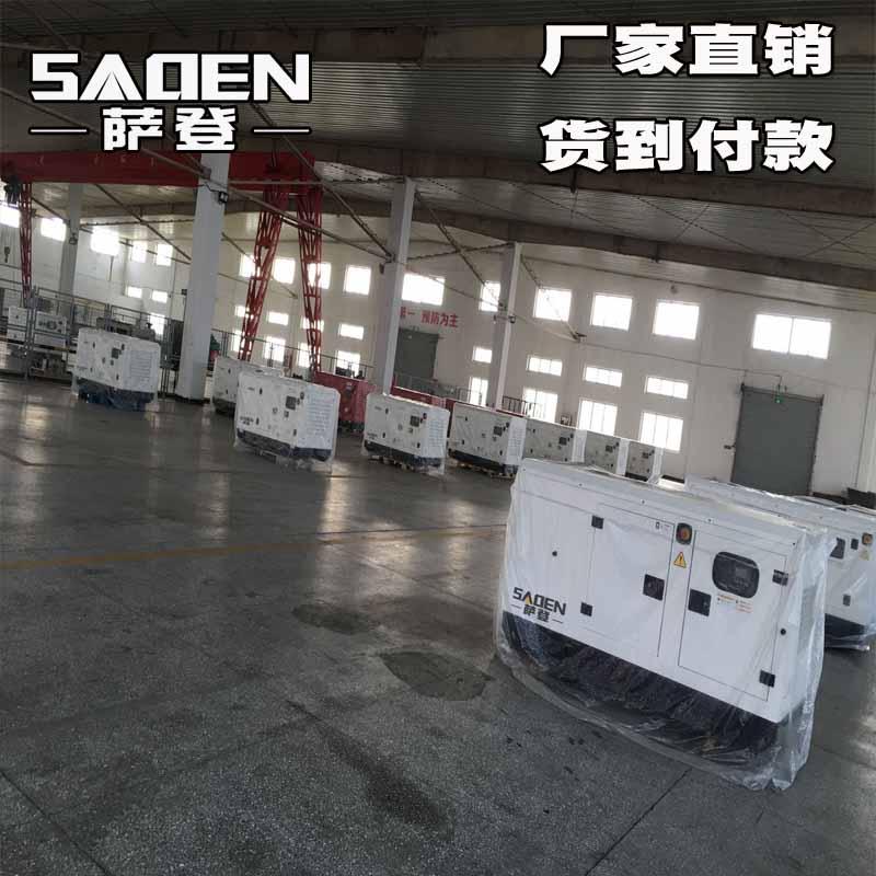 遼寧15千瓦小型發電機哪家買