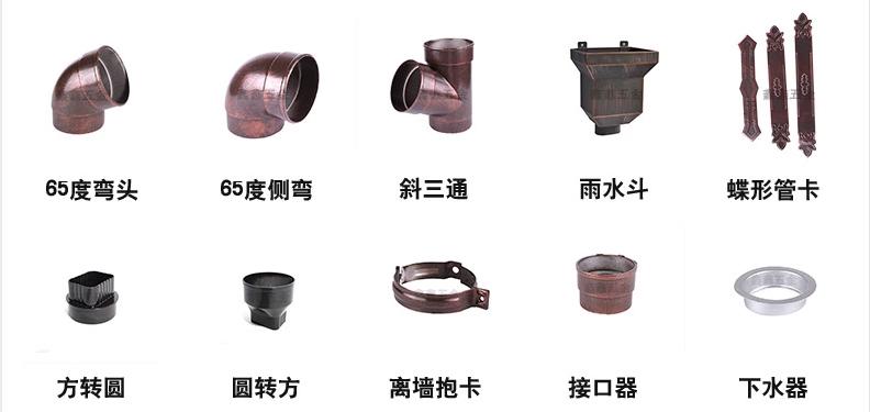 铝合金75圆管生产厂家  铝合金雨水管生产厂家154086955