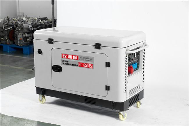 电启动静音5kw柴油发电机型号814091732