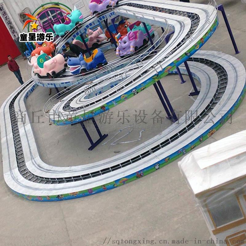 兒童遊樂設備迷你穿梭童星廠家規劃報價824420842